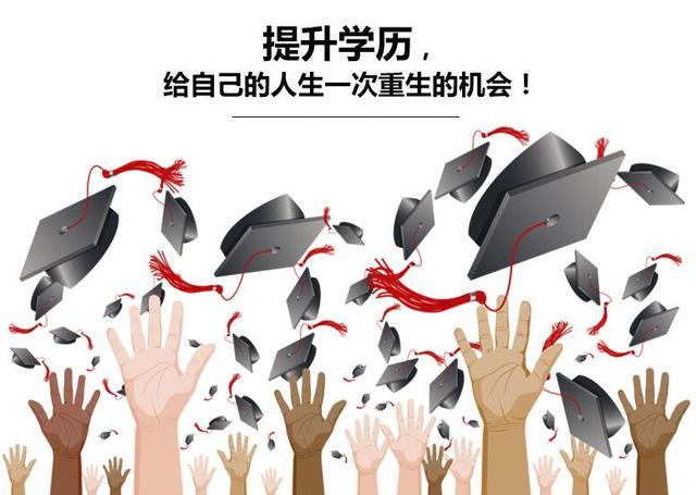【国家技能型人才培养培训】网络(远程)教育报考必读—学习过程