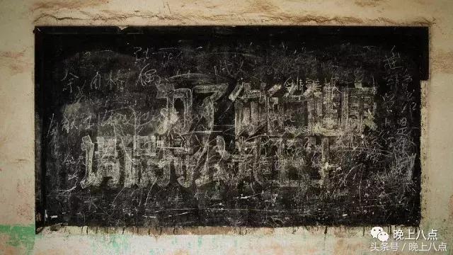 黑板上的记忆作文600字