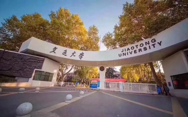 【幼儿教师剪纸技能培训】西安交通大学远程教育(网教)专升本入学考试预报名……