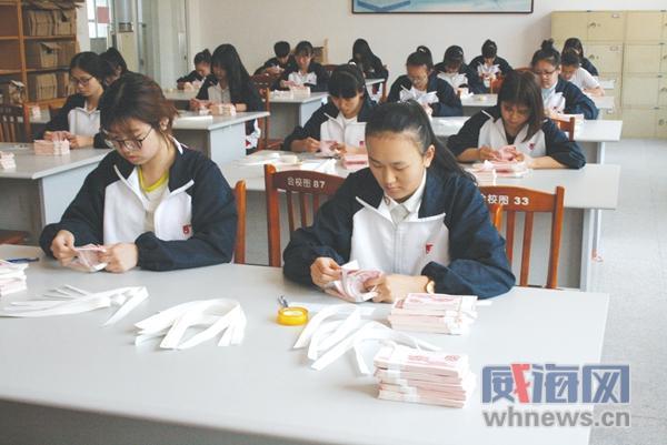【加强民族地区刺绣技能培训】为孩子选学校 威海家长们都关心啥