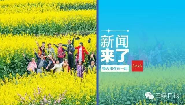 【职业技能培训学校办学宗旨怎么写】微读宜昌最新、最全!湖北这些景区明天半价、免费!