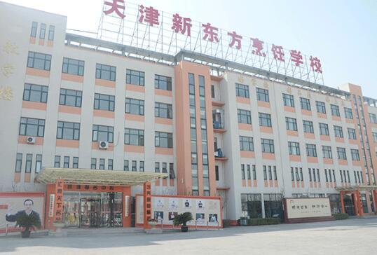 【国务院取消职业技能培训】天津厨师学校哪家好?就到天津新东方烹饪学校