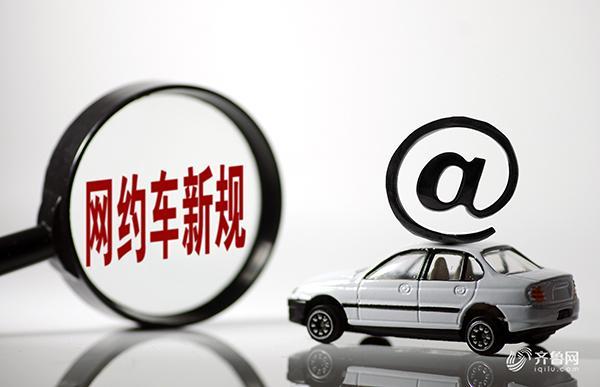 【千灯技能培训机构cad】济南首批网约车驾驶员资格考试今天开考 你想知道的这都有