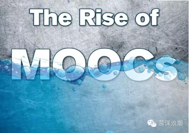 【消毒供应室室岗位技能培训】MOOC建设的关键问题