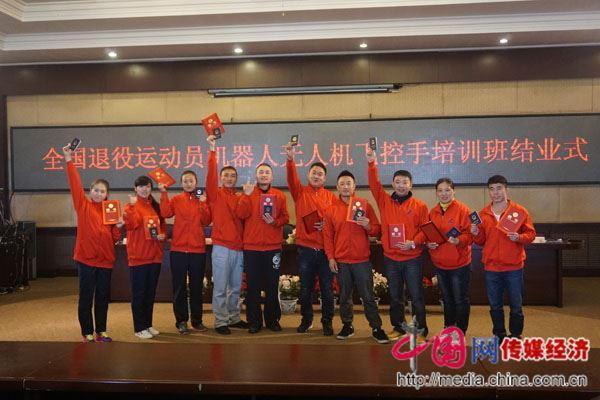 【重庆职业技能培训专家】全国首届退役运动员机器人专项培训班学员全部实现就业