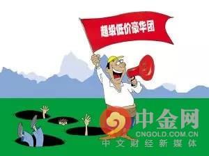 北京知名旅行社