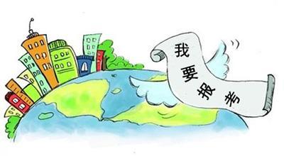 【人事部技能培训】内蒙古自考暂停接收新生报考原因是...