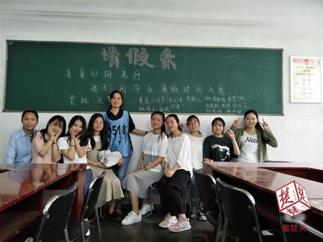 9名学生的技能高考班,这所中职却配了11位老师