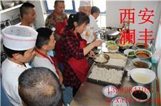 【技能培训国务院】西安小吃培训哪家好陕西小吃培训学做小吃哪里好在哪学小吃技术