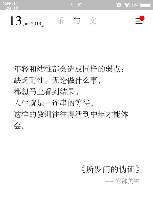 【临床技能培训经验交流】中国现代史——真题(第一章)