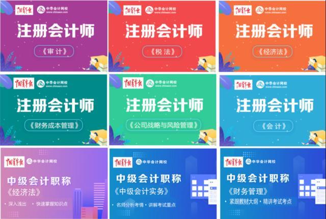 【开展各类生产技能培训】停工不停学!正保远程教育超800节免费课程上线中国青年报