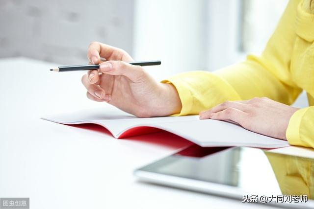 【失地农民的 技能培训】2020年山西省自学考试办理免考操作程序