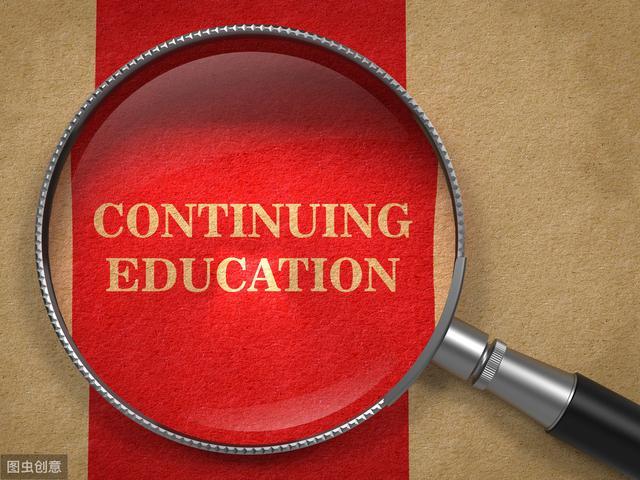 【开展大规模技能创业培训】网络教育文凭遭拒,这其中的原因到底是什么?