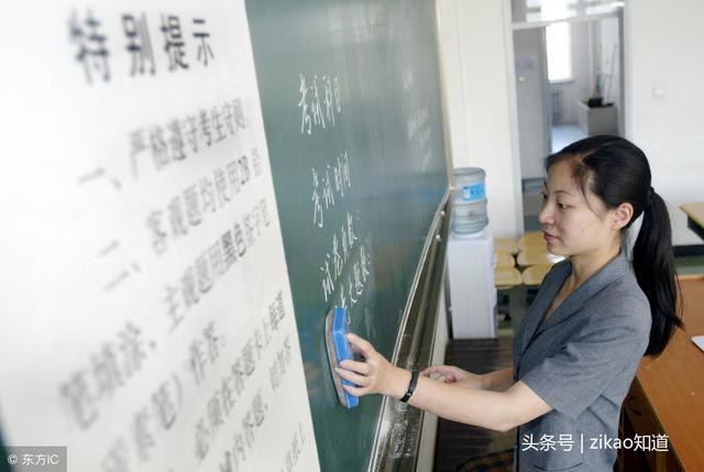 【技能大师培训制度】2018年10月内蒙古自考考前准备和注意事项