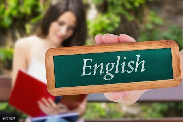 【药店岗位人员技能培训】自考专升本英语二难吗?怎样可以免考?
