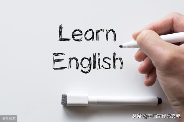 【农村技能培训刷脸有安全风险吗】大学英语在线入学考试