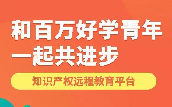【深圳市星中汇安防职业技能培训学校】平台  在家学习我骄傲,我为国家省口罩