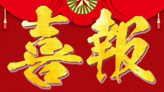【衍生产品交易技能专门培训】喜报   热烈祝贺利健生物科技正式列入中国民族卫生协会培训基地