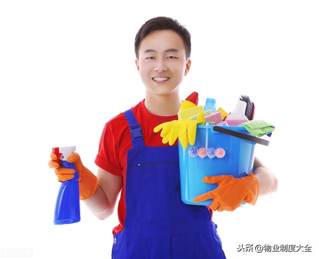 【油品化验室技能培训总结】碧桂园物业清洁工职务说明书