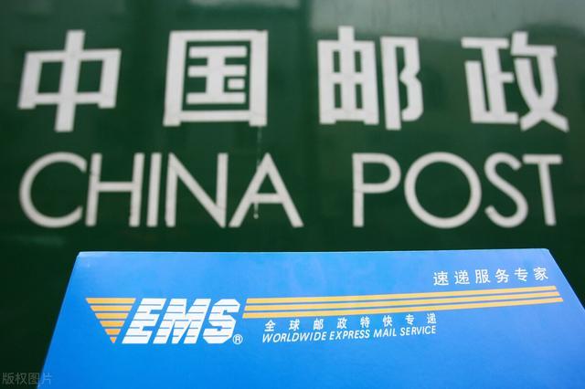 【银行柜员技能培训风采】中国邮政备考试题,考前冲刺加分(7)
