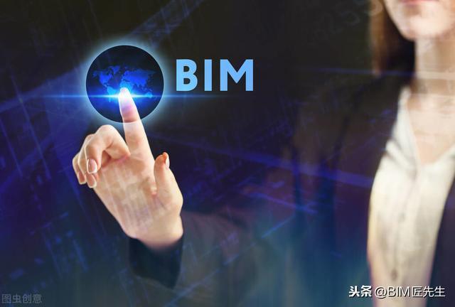 【技能大师培训制度】那个叫BIM的是什么?要学习哪些软件呢?