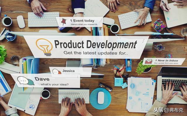 【业务员技能培训方案】生产部研发绩效考核细则:产品研发经理、研发主管、研发专员