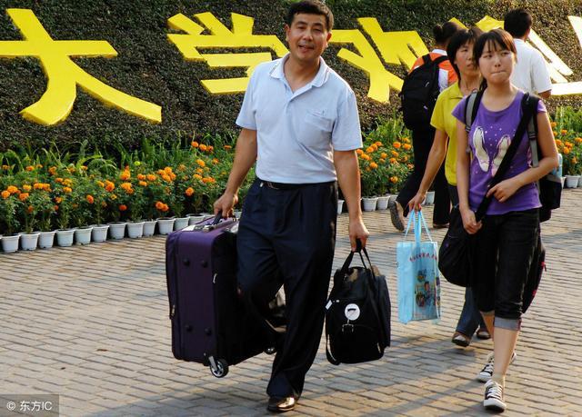 2012高考北京文科二本分数线是多少