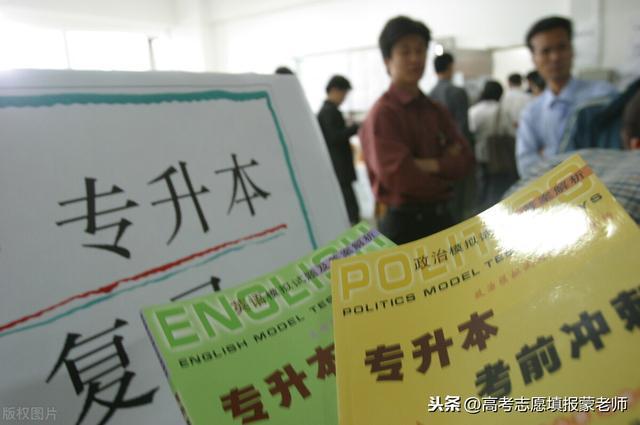 【郑州最新职业技能培训】专科——农业类各专业必考资格证书和专升本方向