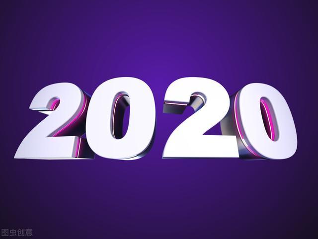【测量技能培训计划】最新!2020年各省份成人高考成绩查询时间及入口汇总