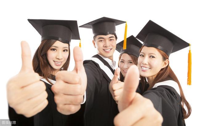 【开展各类岗位专业技能培训】2020年成人高考预报名已经开始了,具体报考流程如下!