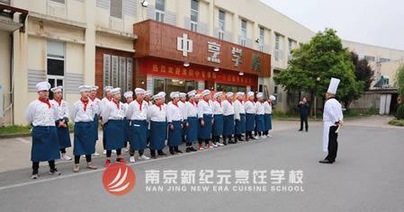 【学前教育技能培训费】江苏学厨师、厨师培训哪家学校好?