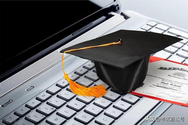 【重庆测绘职业技能培训中心】什么是成人高考?成人高考的含金量怎样?