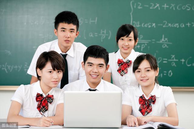 【职业技能培训申报程序】开放成人教育的教育方法与改革创新