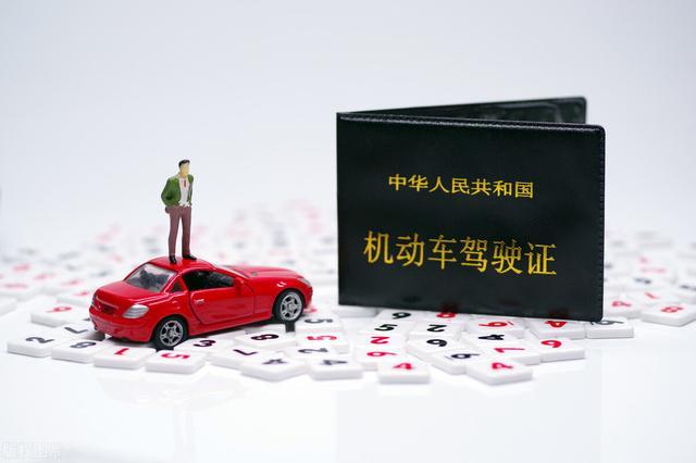 """【上海正规技能培训机构】""""大车""""司机可线上审验教育了 怎么操作?戳进了解"""
