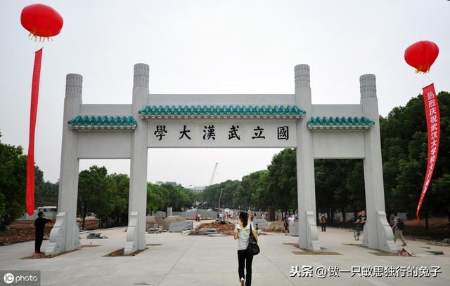【失地农民的 技能培训】我的成人高考20周年奠:武汉大学的学位证书,让我重回职场快车道