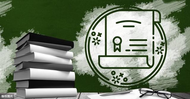 【华为中高层管理人员管理技能培训】山东省2020年成人高考报考学校都有哪些
