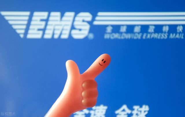 【银行柜员技能培训风采】中国邮政备考试题,考前冲刺加分(2)
