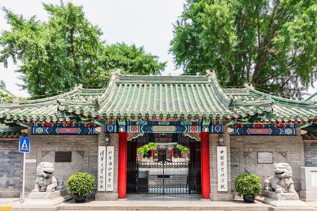 【质量管理基本知识和技能培训资料】想上北京协和医学院,高考需要多少分?2021各省理科数据