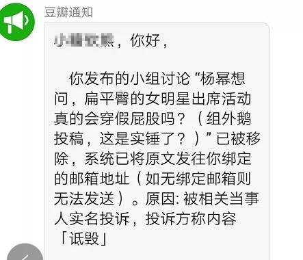 楊冪翻唱《Mojito》被夸神仙嗓音,網友:不要禍害周杰倫的歌!