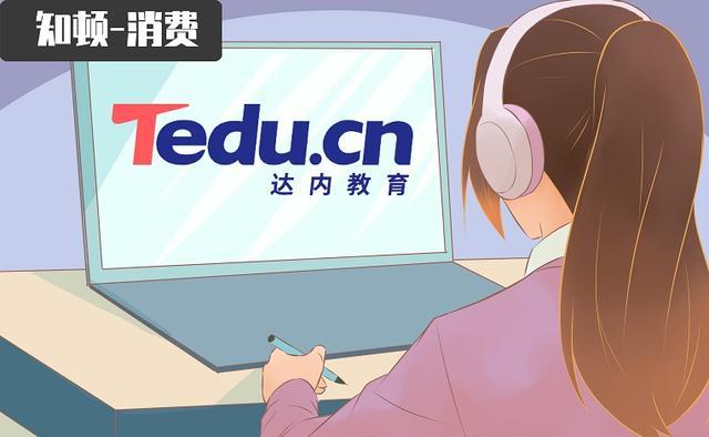 """【就业技能培训风险防控】年轻人高喊""""躺平""""的背后,IT职业教育悄然进入黄金赛道"""