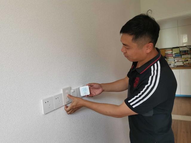 【测绘技能培训有哪些】居民、企业双赢 供热远程监控 应纳入房屋配套标准
