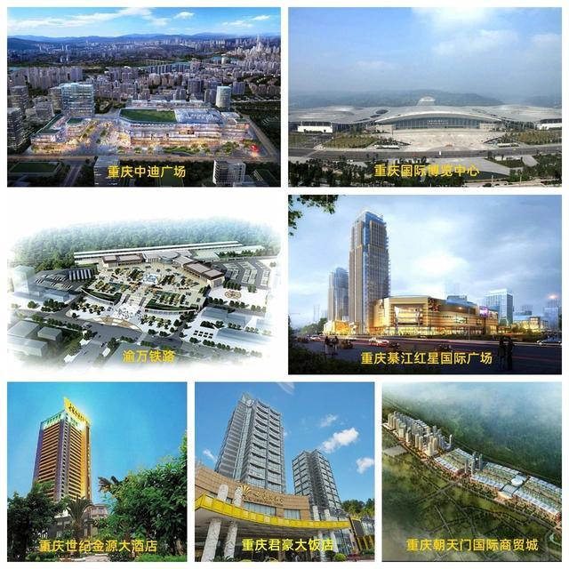 康力在重庆的部分地标工程