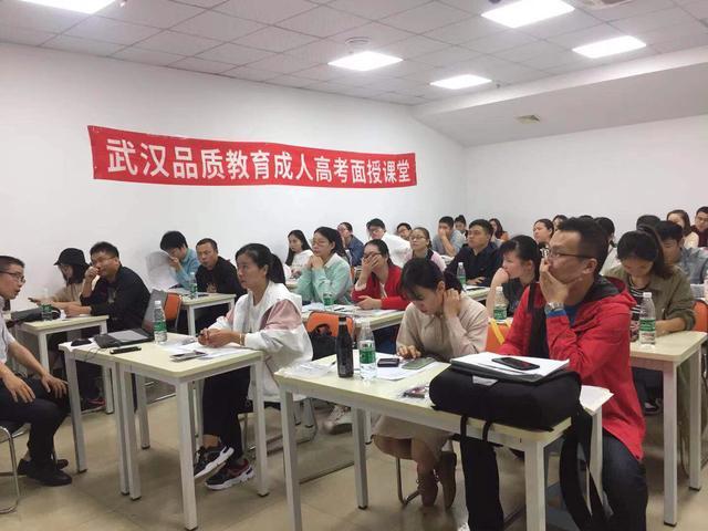 【2019郑州青年技能大师培训】成人高考报名的流程