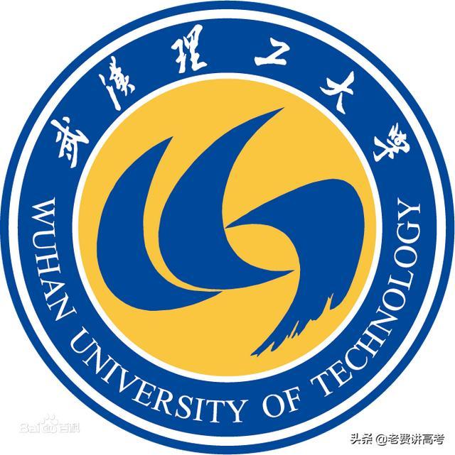 【职业技能培训督导员】武汉理工大学,高考低本科线也上211工程教育部认可学历咋回事?