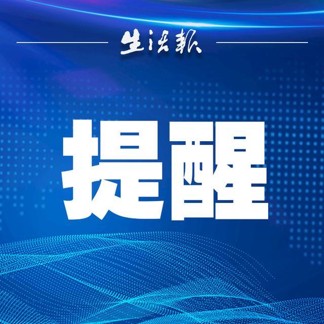 【外来工职业技能培训 深圳】黑龙江省2022年全国硕士研究生招生考试10月5日开始网上报名
