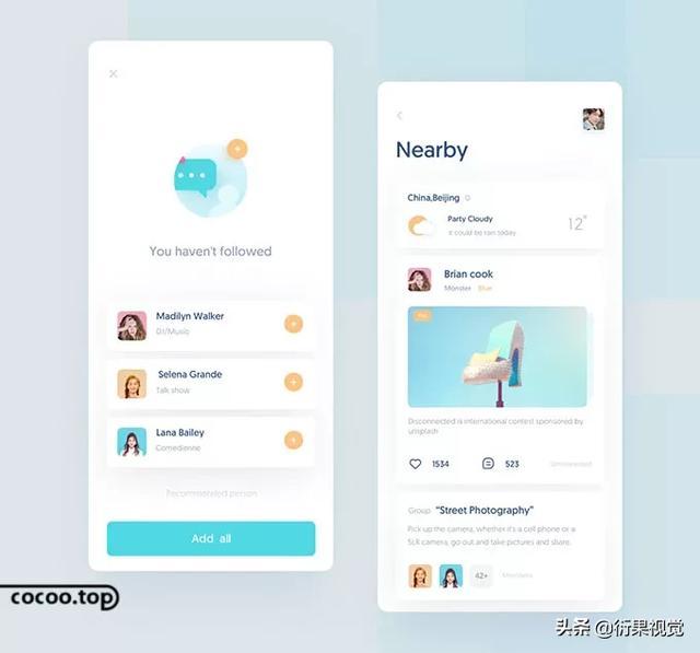 专业UI设计新手怎样学习可以拿高薪资