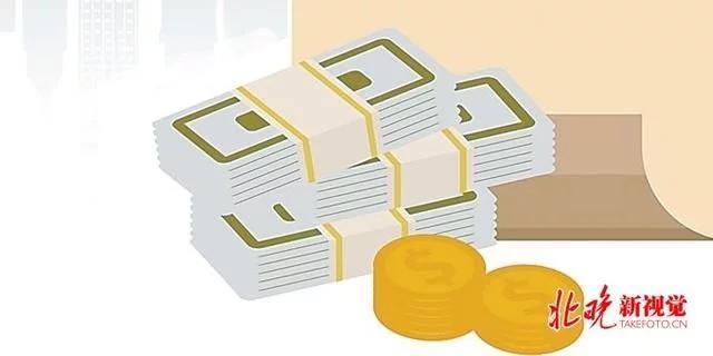 中国总资产已经达到1302万亿元,发改委详解未设经济增长目标原因