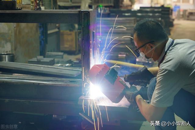来了来了!焊工技能比武试题及答案全放送(上)