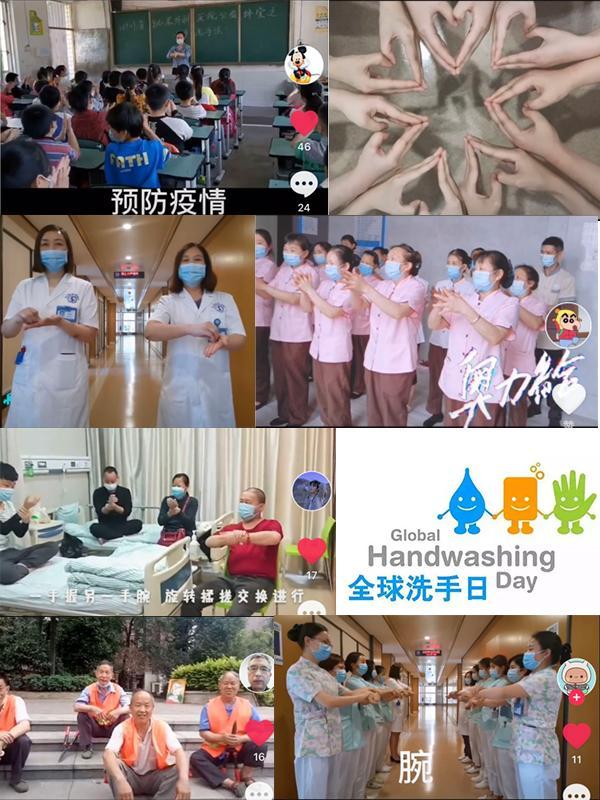 四川省泌尿外科医院院感部在院内外发起多元化手卫生宣教活动