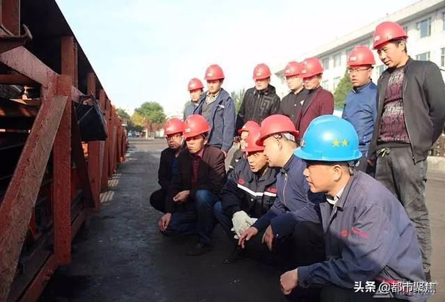 潞安化工集团常村煤矿:创新培训模式 提升业务技能